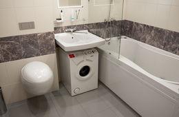 Установка узкой стиральной машины под раковиной Голицыно